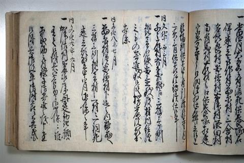 044+201312『代官当用』知識と経験の生かし方(平成25年12月号)本文