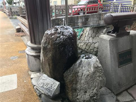 よろずの泉