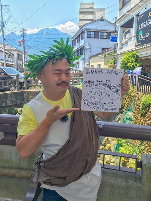 【市撮影分】210609クロちゃんとサイン(権利処理OK)