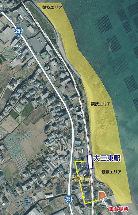 450pixel競技エリア(大三東海岸)