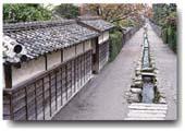 The Old Samurai Street