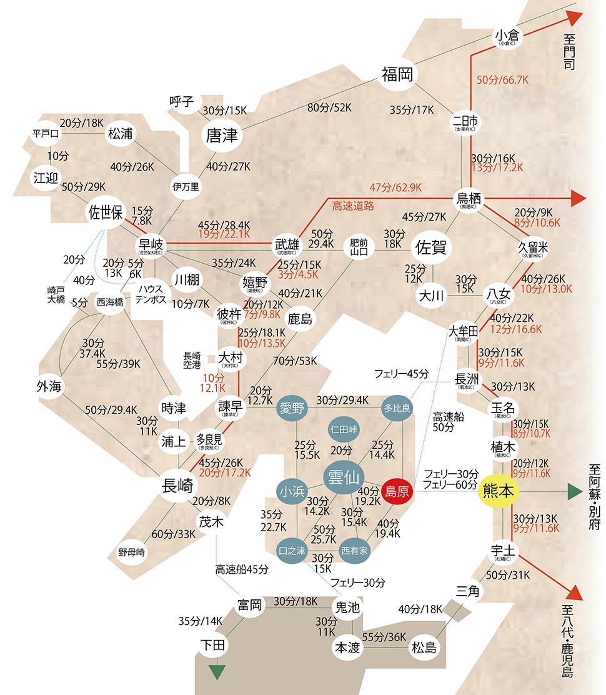 一般道・高速道マップ