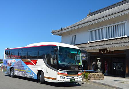 w450高速バス