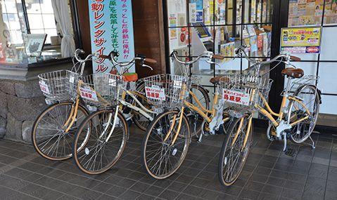 w480電動自転車