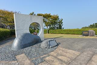 仁田第一公園
