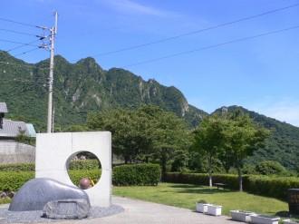仁田第1公園