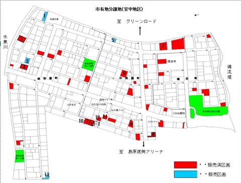 安中地区分譲地区画図