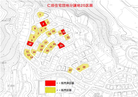 仁田住宅団地区画図(R010610)