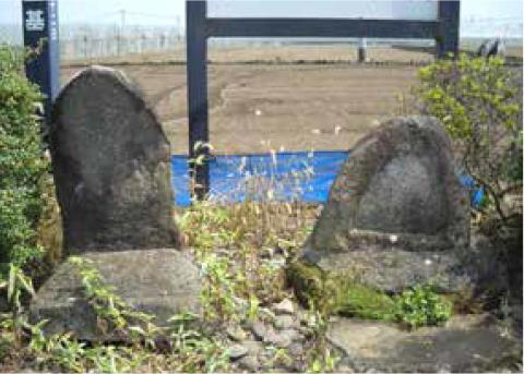 切支丹墓碑二基(有明歴史民俗資料館)