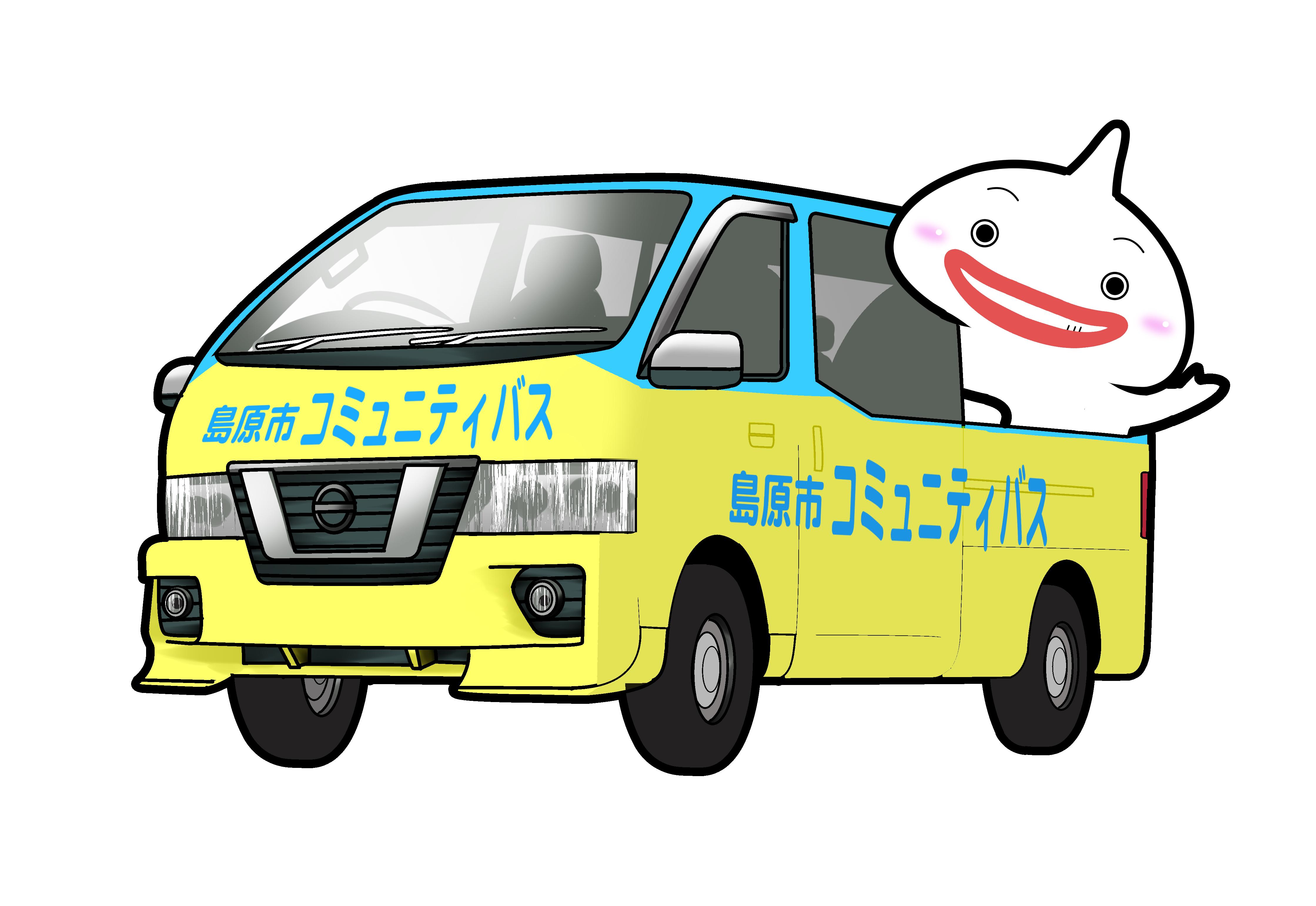 しまばらんイラスト2020「バス2」