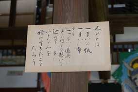さかきばら郷土資料館