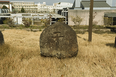 島原城キリシタン墓碑群