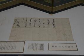 本光寺常盤資料館