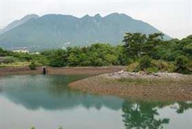 Global Geopark Designation