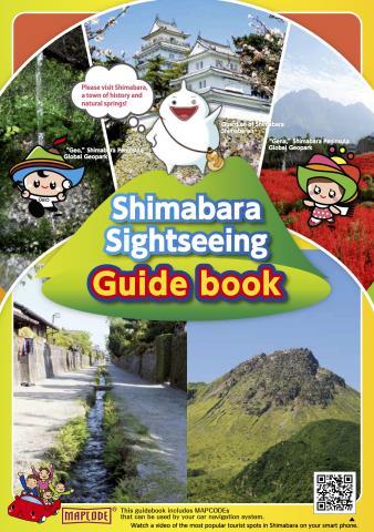 Shimabara Sightseeing Guide book