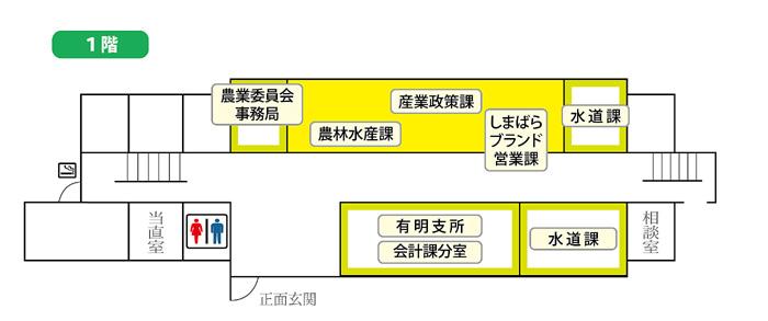 有明庁舎1F配置図(H26.1.1~)