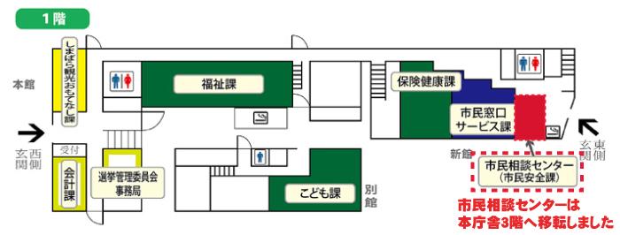 庁舎案内1階
