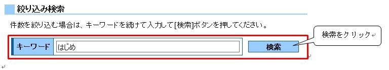 02 創業関係 図書検索