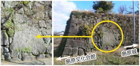 006+201502島原城の鏡石(平成27年2月号)2