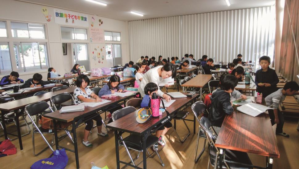 放課後子ども学習室