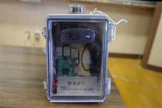 IoTデバイス1