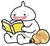 読書するしまばらん